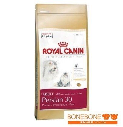法國皇家Royal Canin/ P30波斯貓(長毛貓、金吉拉)專用飼料 2KG