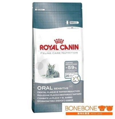 法國皇家Royal Canin/O30 強效潔牙貓專用飼料3.5KG