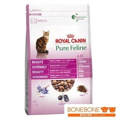 法國皇家Royal Canin/PF1 亮毛四物補貓專用飼料 1.5KG