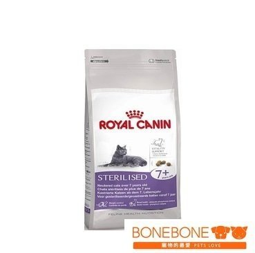 法國皇家Royal Canin/S36+7 絕育熟齡貓(7歲以上) 貓專用飼料 1.5KG