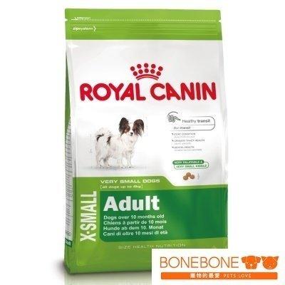 法國皇家Royal Canin/XA24(XSA24) 超小型成犬專用配方飼料 1.5KG