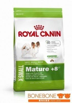 法國皇家Royal Canin/XM+8(就編號為XA+8) 超小型熟齡犬專用飼料 1.5KG