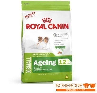 法國皇家Royal Canin/XM+12 超小型老齡犬專用飼料 1.5KG