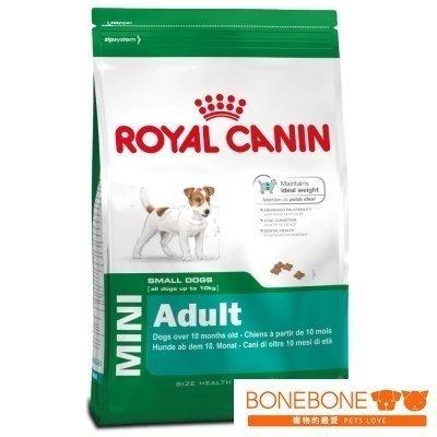 法國皇家Royal Canin/PR27 小型成犬8kg
