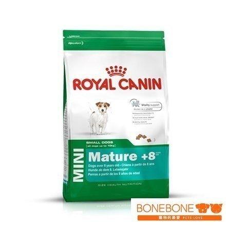 法國皇家Royal Canin/SPR+8(PR+8) 小型熟齡犬2kg