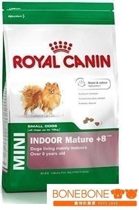 法國皇家Royal Canin/PRIM+8(PRIA+8)小型室內熟齡犬專用飼料 1.5KG