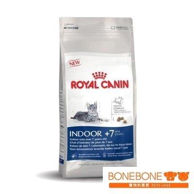 法國皇家Royal Canin/IN7+ 室內老貓專用飼料 3.5KG
