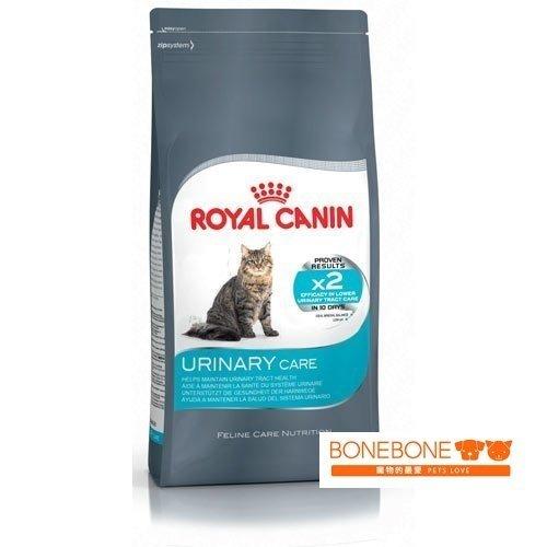 法國皇家Royal Canin/UC33 泌尿道保健貓專用飼料 2KG