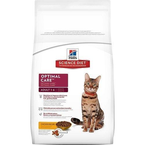 2016新包裝~新效期~希爾思Hill's 成貓 頂級照護配方/雞肉配方2kg 附發票正規貨源