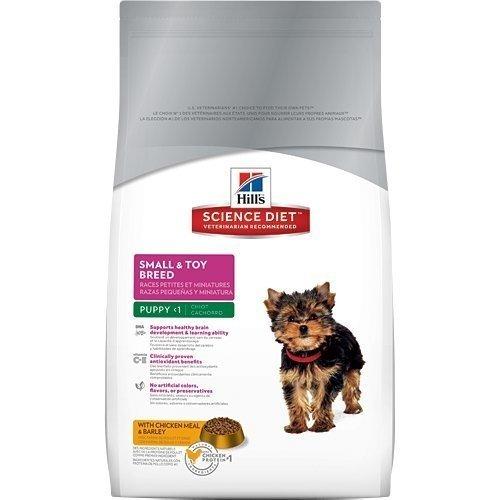 【2016新包裝】希爾思Hill' 幼犬-小型及迷你犬配方/雞肉+大麥 狗狗飼料 7.5kg 附發票正規貨源