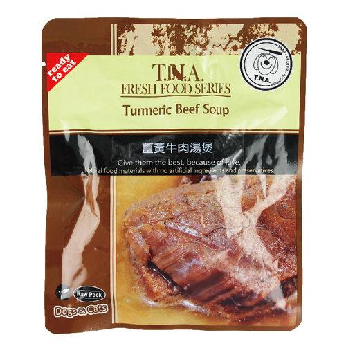 T.N.A. 悠遊餐包 薑黃牛肉湯煲 150g 寵物餐包 寵物點心