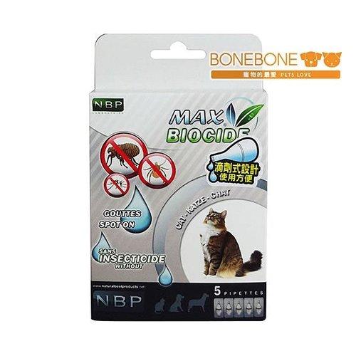 西班牙 NBP 貓用天然驅蝨滴劑/犬用驅蝨滴劑(5劑入)