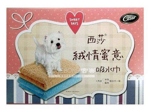 西莎絨情蜜意寵物犬貓用吸水超細纖維毛巾 米色/藍色 130*80cm