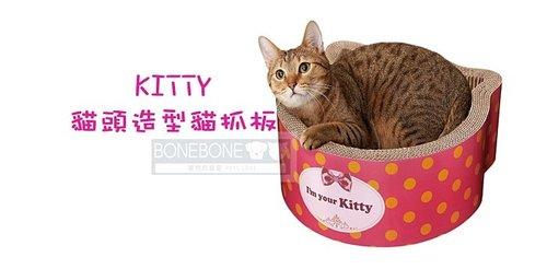 日本AIM CREATE mju系列-Kitty貓頭造型貓抓板(蝴蝶結點點款)