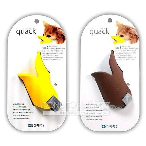 日本OPPO quack 呱呱鴨嘴套/狗狗口罩/狗狗嘴套 L號