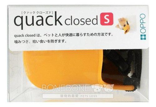日本OPPO quack closed 呱呱鴨嘴套/狗狗口罩/狗狗嘴套 LL號