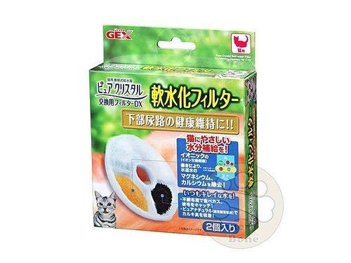 日本GEX電動淨水飲水機飲水器專用濾材/濾心/尿路結石防止/軟水/犬貓通用