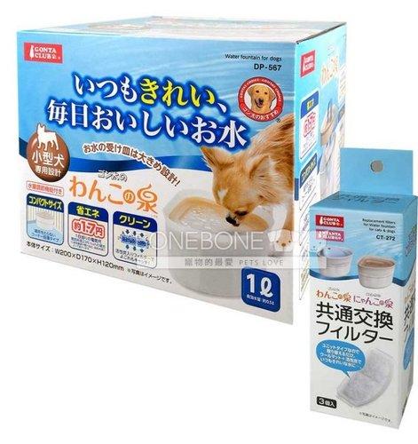 日本marukan三角自動電動循環飲水器 牆角寵物犬用濾水器 小型犬專用設計 容量1L 提供乾淨飲水 搭配濾心1盒3入組