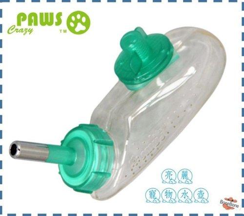 【CRAZY PAWS瘋狂爪子】亮麗寵物水壺∕飲水器∕水壺∕方便攜帶∕寵物餐具