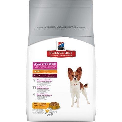 2016新包裝~新效期~希爾思Hill's 成犬-體重控制小型及迷你犬配方1.5kg/雞肉配方/低卡/低熱量 狗狗飼料 附發票正規貨源
