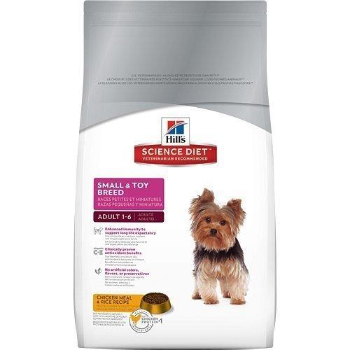 【2016新包裝】希爾思Hill's 成犬-小型及迷你犬配方/雞肉及米配方 8kg 附發票正規貨源