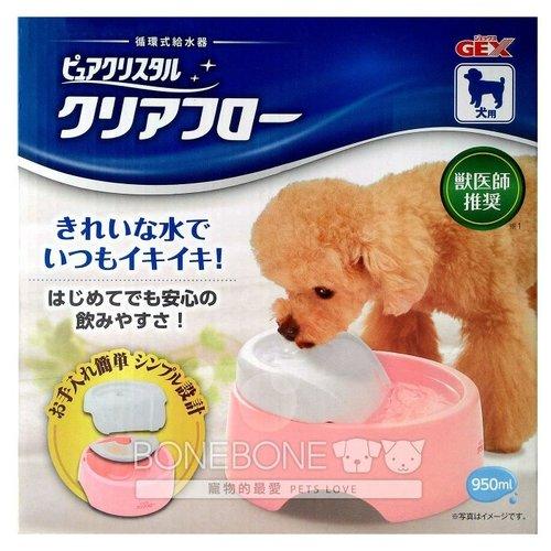 GEX 犬用循環式給水器 圓滿平安濾淨飲水皿 950ml 寵物狗電動飲水機器