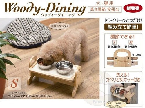 日本DOGGYMAN 木製寵物用餐桌/狗狗餐桌/貓咪餐桌(S號)