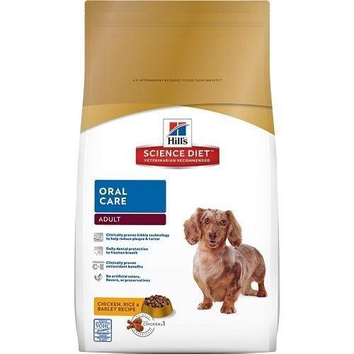 2016新包裝~新效期~希爾思Hill's 成犬-口腔保健專用配方 2KG 附發票正規貨源