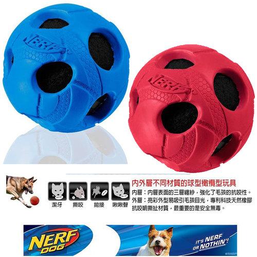 NERF樂活打擊─ 藍色/紅色 犬用耐咬包覆式球型玩具3吋/犬用玩具/狗玩具/橡膠玩具