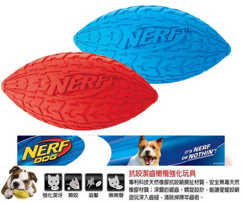 NERF樂活打擊─ 紅色/藍色 犬用越野橄欖球玩具6/犬用玩具/狗玩具/橡膠玩具
