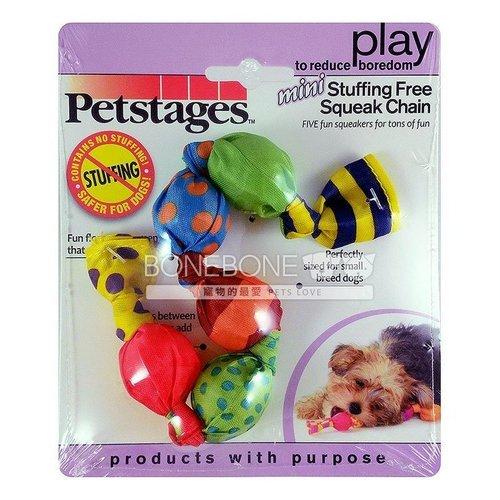 美國 petstages #198 無填充糖果串 中型犬小狗適用 狗玩具 柔軟繩結寵物玩具
