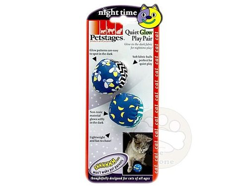 美國Petstages夜光系列-夜光軟球/寵物玩具/貓咪玩具