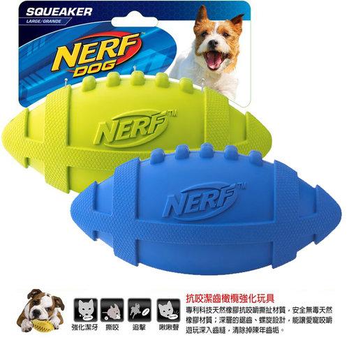 NERF樂活打擊─ 綠色/藍色 犬用天然橡膠橄欖球玩具7/犬用玩具/狗玩具/橡膠玩具