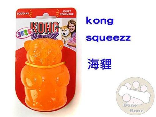Kong玩具Squeezz Jels 啾啾果凍軟糖 M號 橘/紫/藍/粉 海貍
