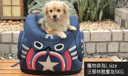 Daisuki 後背包大型寵物袋(星型犬) L號 雙肩後背式寵物袋 寵物外出包 手推車 外出籠 FD01-LMA