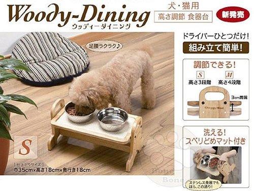 日本DOGGYMAN 木製寵物用餐桌/狗狗餐桌/貓咪餐桌(M號) 寵物餐桌 狗餐桌 貓餐桌