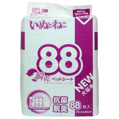 寵物物語犬用尿片 大片/88入 寵物尿布/狗狗尿布 寵物物語尿布(超取限一包)