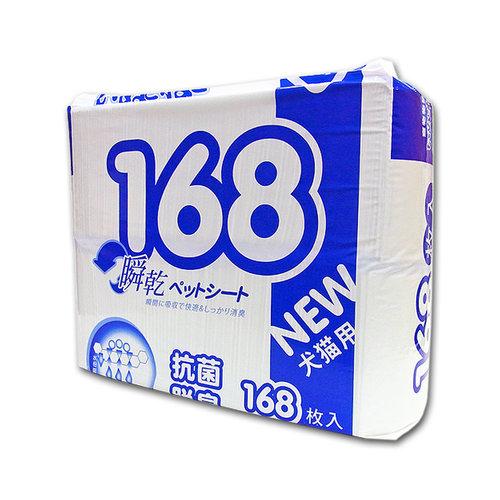 寵物物語犬用尿片 小片/168入 寵物尿布/狗狗尿布 寵物物語尿布/超取限下一包