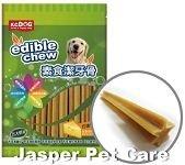 k.c.dog 素食潔牙骨犬用/寵物潔牙骨/狗用素食潔牙骨/巧達乳酪長支