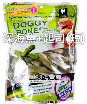 DOGGY BONE 多奇棒強效潔牙骨 犬用狗零食 360g -深海魚+起司短支