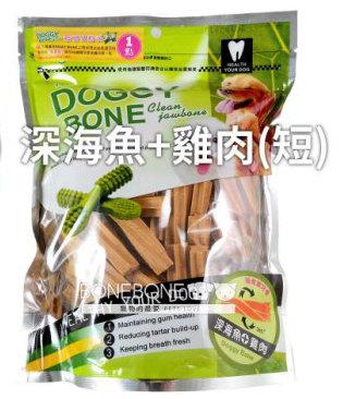 DOGGY BONE 多奇棒強效潔牙骨 犬用狗零食 360g -深海魚+雞肉短支