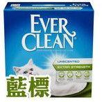 Ever Clean 藍鑽貓砂 藍標無香 25磅 低過敏結塊凝結礦砂 貓沙/送購物金$60供下次使用(單筆運費限下兩盒)