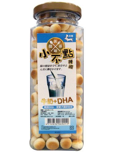美味關係小饅頭/津月小丸仔/小饅頭/美味關係小不點饅頭-牛奶DHA/狗貓餅乾160g