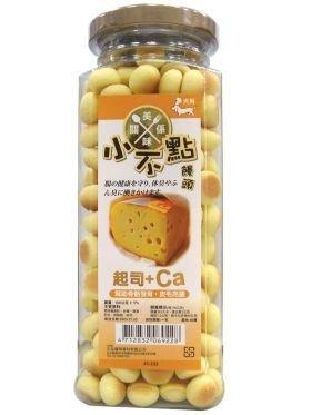 美味關係小饅頭/津月小丸仔/小饅頭/美味關係小不點饅頭-起司+鈣/狗貓餅乾160g