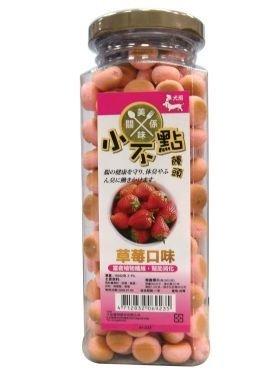 美味關係小饅頭/津月小丸仔/小饅頭/美味關係小不點饅頭-草莓口味/狗貓餅乾160g