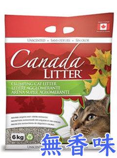 晶鑽同工廠-CANADA LITTER 加拿大紅鑽貓砂(無香味) 貓砂 貓砂盆 6kg 僅宅配