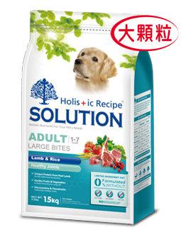 耐吉斯 羊肉+田園蔬菜/成犬大顆粒關節保健配方3kg 犬用狗飼料乾糧/成犬飼料/狗飼料/狗乾糧