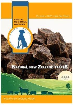 紐西蘭 100% 天然寵物零食-小牛肉塊120G