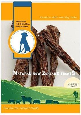 紐西蘭 100% 天然寵物零食-小牛尾骨90G