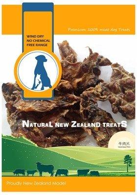 紐西蘭 100% 天然寵物零食-牛肉片140G